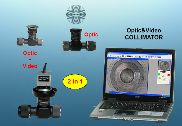 Optic and Video Collimator (2-in-1)